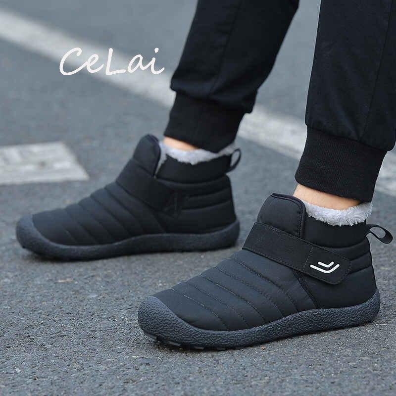 Мужские кроссовки из плюша размера плюс, легкие рабочие ботинки для улицы, унисекс, мужская повседневная обувь, меховые теплые ботинки, зимние ботинки на липучке NA49|Зимние сапоги|   | АлиЭкспресс