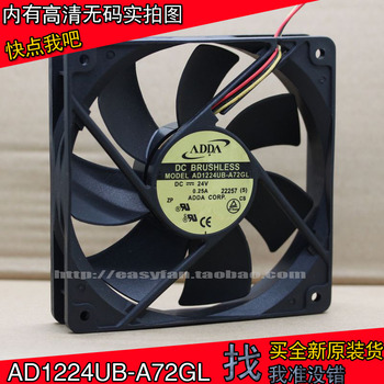 ADDA Original 12cm AD1224UB-A72GL 12025 24V 0.25A convertidor de frecuencia ventilador de refrigeración 120 × 120 × 25mm