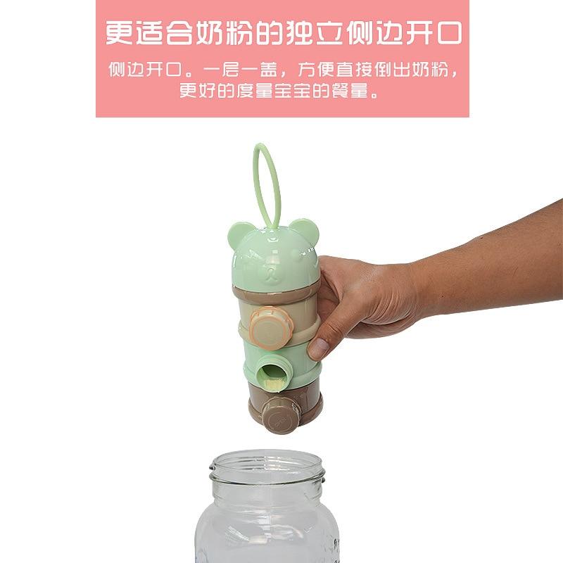 Baby Milk Powder Bucket Sealed Jar Moisture-Proof Separately Packed Case Infant Nursing-Milk Powder Carrying Case Storage Large-