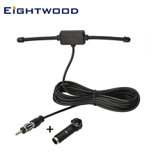 Eightwood Car AM FM Dipole Motorola DIN Male Antenna for Vehicle Car Truck SUV Radio Stereo Head Unit Receiver Tuner+ISO to DIN