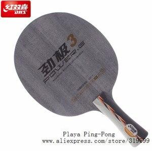Image 3 - DHS moc G2 PG3 PG7 PG 7 PG8 PG9 PG2, PG 2 bez pole pętli + atak OFF tenis stołowy ostrze dla PingPong rakieta