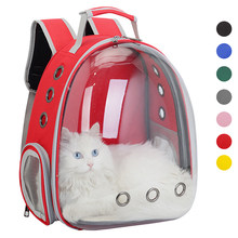 Cat Carrying Bag Breathable Red Portable Zipper Travel Space Capsule Vacation Solid Transport Backpack For Cats and Small Dogs