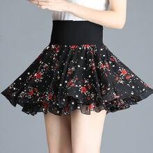 Женская шифоновая юбка в стиле Харадзюку с высокой талией и