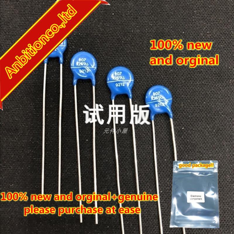 10pcs 100% New And Orginal S07K25G [VARISTOR 35.1V 250A DISC 7MM]  In Stock