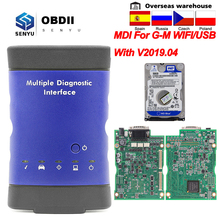 Per GM V2019.04 Interfaccia Diagnostica Multipla OBD2 WIFI USB Scanner OBD 2 OBD2 Auto Diagnostico Auto Strumento MDI wi fi scanner