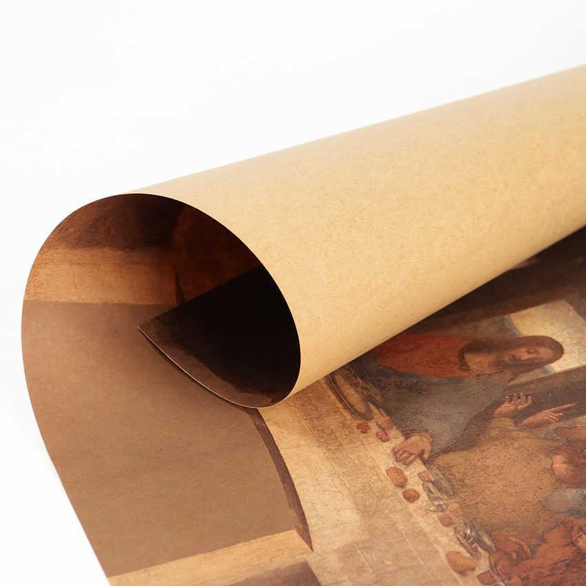 לאונרדו דה וינצ 'י מפורסם ציורי הסעודה האחרונה קראפט נייר פוסטר בית דקורטיבי פוסטר רטרו ציור קיר מדבקה