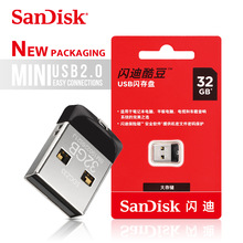 100% Original SanDisk Cruzer Fit USB Flash Drive SD CZ33 64GB 32G 16GB 8GB mini Pen Drives USB 2.0 Support official verification