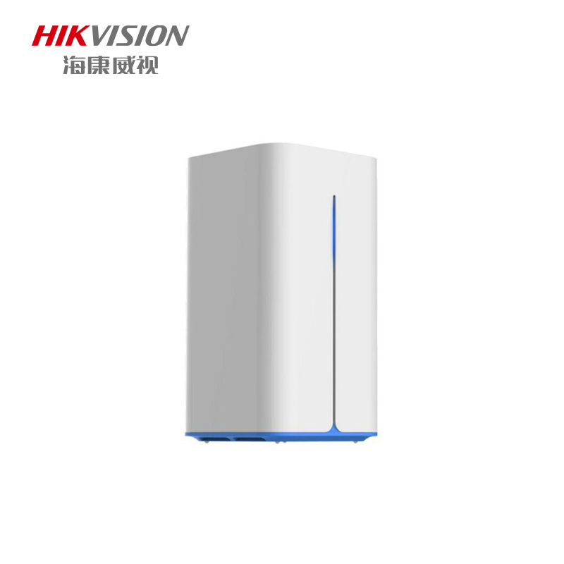 Original HIKVISON NAS Network-Cloud-Storage Mobile-Network H90 Smart USB USB2.0 Remotely Support 2.5inch HDD (Not Include Hdd)