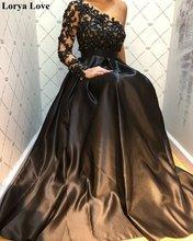 Черные Выпускные платья 2020 женское официальное вечернее платье
