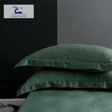 Liv-Esthete  25 Momme 100% Nature Mulberry Satin Green Silk Pillowcase Healthy Skin Silky Pillow Case For Women Men Sleeping