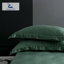Liv Esthete 25 Momme 100 Silk Pillowcase Healthy For Skin Silky Pillow Case For Women Men