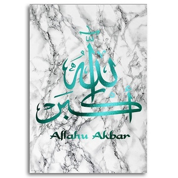 Marble Stone Islamic Wall Art Canvas Painting Wall Printed Pictures Calligraphy Art Prints Posters Living Room Ramadan Decor 21