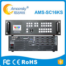 Outdoor Full Color LED Wall Panel SC16KS SDI Video Processor Compare Vdwall LVP 7000 Display Controller
