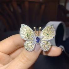 CoLife biżuteria srebrna broszka z motylkiem dla kobiety 925 srebrna szafirowa broszka elegancka srebrna broszka tanie tanio CoLifeLove SILVER 925 sterling Ngdtc Emerald Broszki BR-4*6-1-SA Party Inne Sztuczne materiału Zwierząt TRENDY