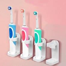 Съемный Настенный Держатель для электрической зубной щетки держатель