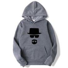 Толстовка мужская с капюшоном модный брендовый Свободный свитшот