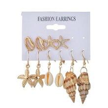 Summer Gold Shell Conch Earring Sets Drop Earrings Trendy Dangle Earring Beach Jewelry for Women Girl цена