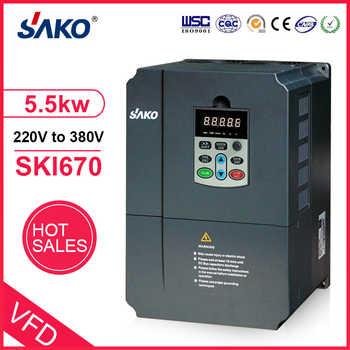 Sako SKI670 5.5KW VFD Input 220V 1ph to Output 380V 3ph High Performance Variable Frequency Inverter - DISCOUNT ITEM  24 OFF Home Improvement