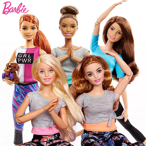 Image 5 - Original Barbie Joined Move YOGA Dolls 18 Inch Bjd 1/4 Body Barbie Baby Dolls Girls Toys for Kids Girl Brinquedos Toys Juguetes
