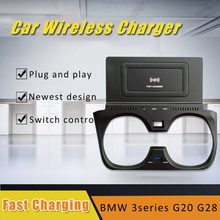 Car wireless charger for BMW 3 Series G20 G28 325i 330i 2019 2020 10W QI phone wireless fast charging plate accessories adapter