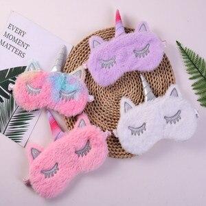 Image 5 - Masque oculaire de licorne, 1 pièce, masque de couchage en peluche, convient pour les cadeaux de fête en voyage à la maison, nouveauté