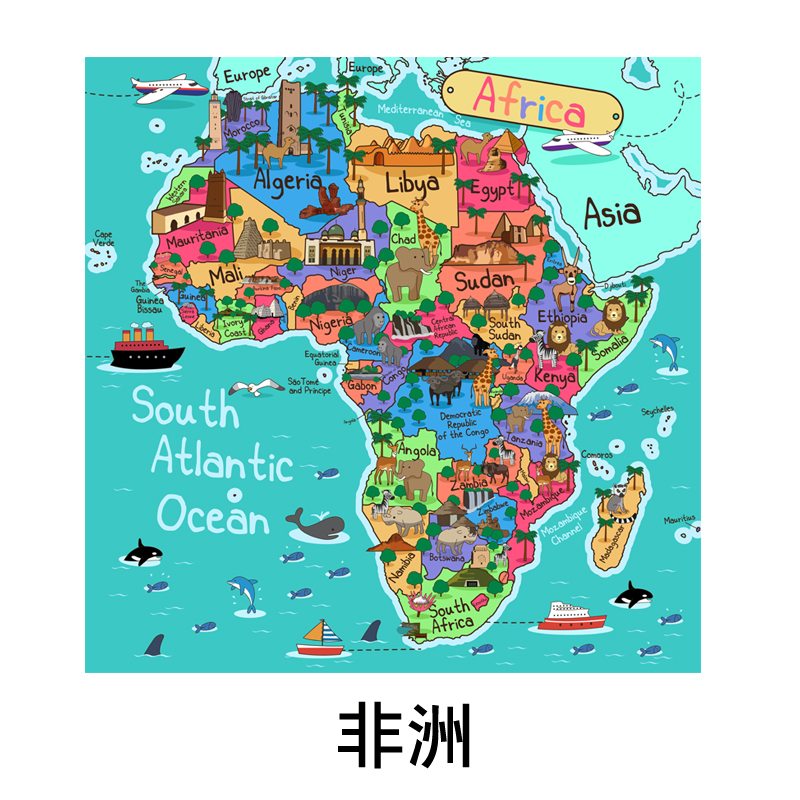 1 Pcs 30x40cm Cartoon Map Decoration Painting Africa Illustration Wall Painting Fabric Painting Core