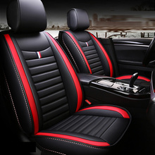 Pu Leather Car Seat Cushion Not Moves Universal Auto Accessories Covers Black/Red Non Slide General  For Lada Vesta E1 X30