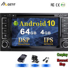 DSP Chip IPS Android 10 4G 64G CAR GPS For VW Volkswagen Touareg T5 Transporter Multivan dvd player radio multimedia navigation - DISCOUNT ITEM  34% OFF Automobiles & Motorcycles