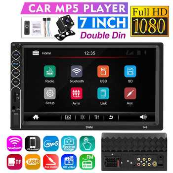 7 HD 2 din Android 8.1 IOS Car Multimedia Player Car Radio Recorder Central Autoradio Touch Screen MP5 FM LED Rear View Camera image