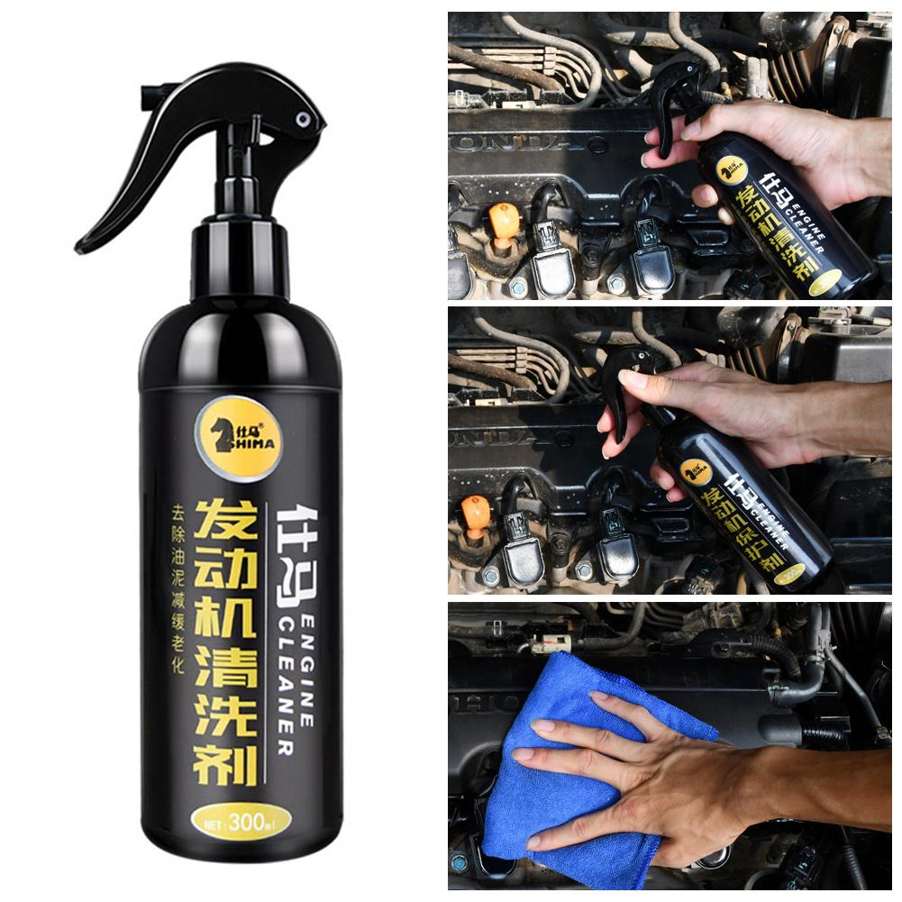 Automobile Engine External Cleaning Agent Repair Agent Spray Line Pipe Protection Agent 300 ML