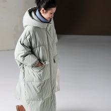 MICOCO Y7886 kore versiyonu kapşonlu gevşek büyük versiyonu basınçlı sis mavi kalın sıcak şişme ceket kadınlar kış