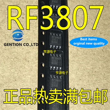5Pcs RF3807 RF3807TR7  SOP8 in stock  100% new and original