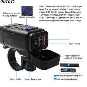 Image 4 - 12V SAE כדי USB מתאם עם מד מתח על OFF מתג אופנוע מהיר ניתוק תקע עם עמיד למים כפולה QC3.0 USB מטען מהיר