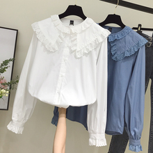 White Blouse Shirt Women Autumn Spring Long Sleeve Kwaii Shirts Female Blouses Casual Doll Collar Shirt Simple Top