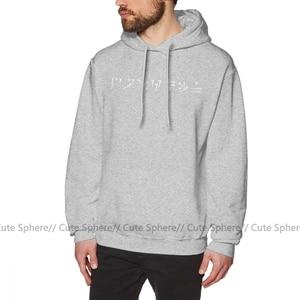 Image 4 - Skyrim Hoodie Dovahkiin Hoodies Male Long Pullover Hoodie Cotton Warm Cool Outdoor Over Size Black Hoodies