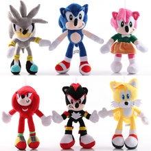 Anime 28cm Sonic peluche giocattoli per bambole cartone animato PP cotone nero blu ombra Sonic peluche peluche per bambini regali di compleanno