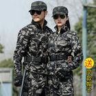 workers Military Uni...