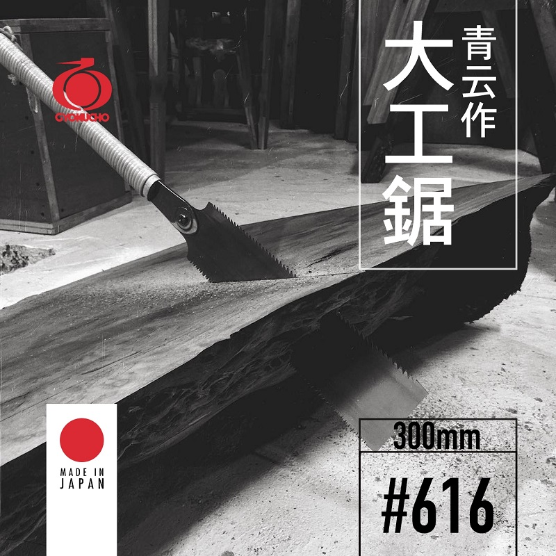 Aletler'ten El Aleti Setleri'de GYOKUCHO 616 çift kenarlı testere 300mm el testere ağaç İşleme testeresi orijinal japon testere title=