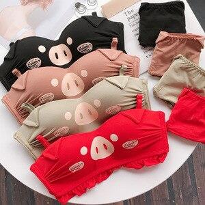 Conjunto de ropa interior de algodón con estampado, conjunto de sujetador de cerdito, lencería Sexy cómoda sin costuras 1/2, conjunto de sujetador y bragas de realce