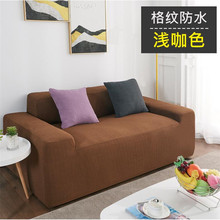 1pc Black Plaid Waterproof Sofa Cover Fleece Elastic All-inclusive Thick Knitted Non-slip SlipCover Protecter 1/2/3/4 Seats