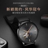 Ailang 2019 Nieuwe Horloge Mannen Authentieke Mannen Merknaam Mechanische Horloge Mannen Automatische Groen Water Ghost student Mannen Horloge