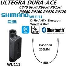 SHIMANO DURA ACE ULTEGRA EW WU111 Di2 ข้อมูลไร้สายเครื่องส่งสัญญาณ W/EW SD50 E TUBE WU111 200/300 /350 มม.