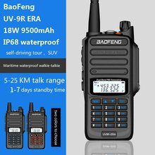 2 uds alta potencia Baofeng UV-9R ERA walkie talkie impermeable radio bidireccional cb radio comunicador alta de UV-9R PLUS(China)