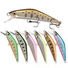 New Fishing Lure Lif...