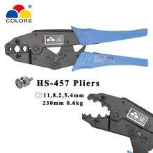 HS-457 коаксиальные обжимные плоскогубцы 4C,5C,7C, кабель relden 11,8, 2,5, 4 мм, коаксиальные обжимные щипцы SMA/BNC, инструменты