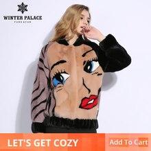 Big eyes and red lips mInk fur coat Imported velvet grade real fur mInk fur coat Fashion baseball style