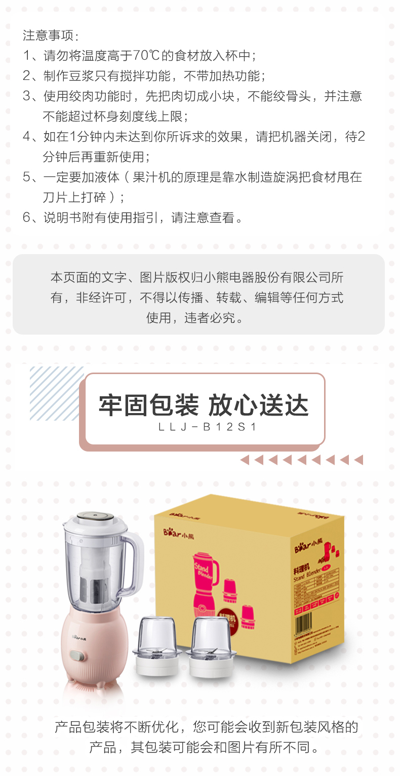 Pressed Soy Milk Cooking Machine Household Mini Small Food Bar Free Filter Baby Food Supplement Automatic Mixer 22