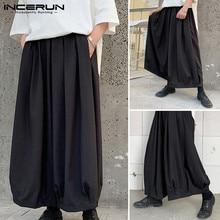 INCERUN Men Wide Leg Pants Elastic Waist Cotton Trousers Joggers Fashion Solid Streetwear Dance Mens Loose Pants Harajuku S-5XL