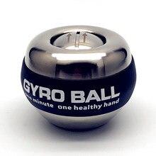 Auto-partida giroscópio bola de energia de pulso metal forear braço muscular exercitador strengener rotor ginásio exercitador mão giroscópio bola