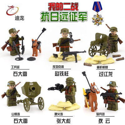 DL71001 6pcs/set Ww2 Anti-Japanese The Long March Building Blocks Kids Army Toys For Children Compatible Legooings Military
